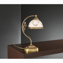 Лампа настольная Reccagni Angelo P 8000 P