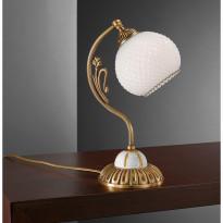 Лампа настольная Reccagni Angelo P 8605 P