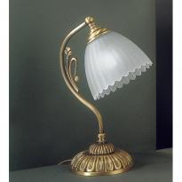 Лампа настольная Reccagni Angelo P 2520