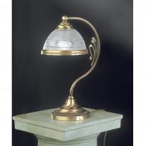 Лампа настольная Reccagni Angelo P 3830