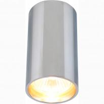Светильник точечный Divinare Gavroche 1354/02 PL-1