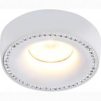Светильник точечный Divinare Ivetta 1828/03 PL-1