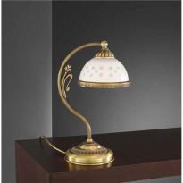 Лампа настольная Reccagni Angelo P 8200 P