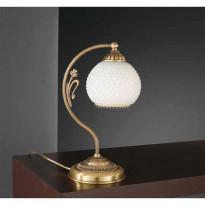Лампа настольная Reccagni Angelo P 8400 P