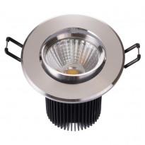 Светильник точечный MW-Light Круз 637013901