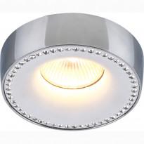 Светильник точечный Divinare Ivetta 1828/02 PL-1