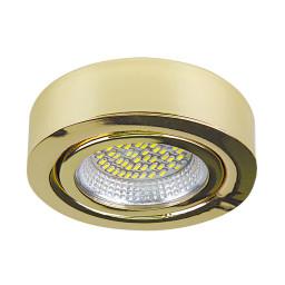 Светильник точечный Lightstar Mobiled 003332