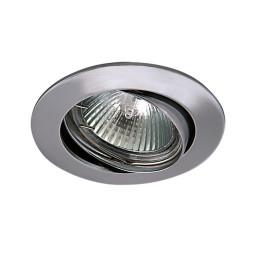 Светильник точечный Lightstar Lega Hi Adj Mr16 011024