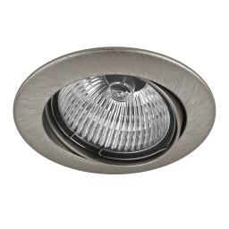 Светильник точечный Lightstar Lega Hi Adj Mr16 011025