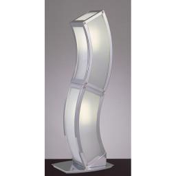 Лампа настольная Mantra Duna 0396