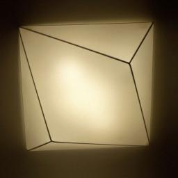 Светильник потолочный Artpole Eisberg C2 WH 001147