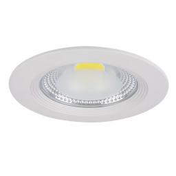 Светильник точечный Lightstar Armadio 223154