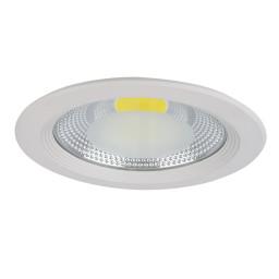Светильник точечный Lightstar Armadio 223304