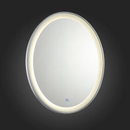 Настенный светильник ST-Luce Specchio SL489.151.01