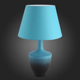 Лампа настольная ST-Luce Tabella SL990.804.01