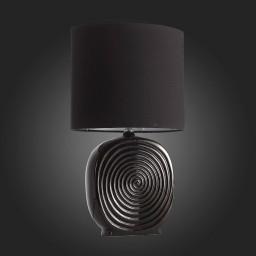 Лампа настольная ST-Luce Tabella SL991.404.01