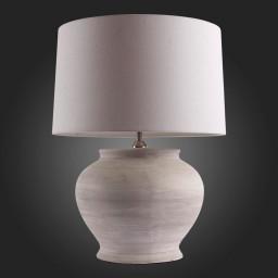 Лампа настольная ST-Luce Tabella SL992.504.01