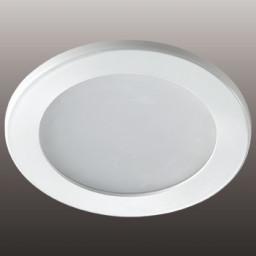 Светильник точечный Novotech Luna 357169