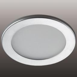 Светильник точечный Novotech Luna 357171