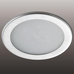 Светильник точечный Novotech Luna 357174