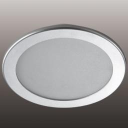 Светильник точечный Novotech Luna 357179