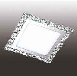 Светильник точечный Novotech Peili 357281