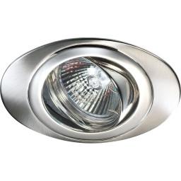Светильник точечный Novotech Iris 369199