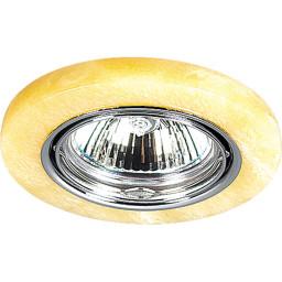 Светильник точечный Novotech Stone 369280