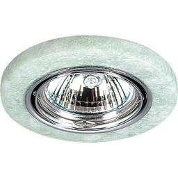 Светильник точечный Novotech Stone 369283