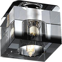 Светильник точечный Novotech Aquarelle 369294