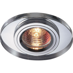 Светильник точечный Novotech Mirror 369437
