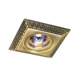 Светильник точечный Novotech Nemo 369564