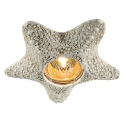 Светильник точечный Novotech Sandstone 369578