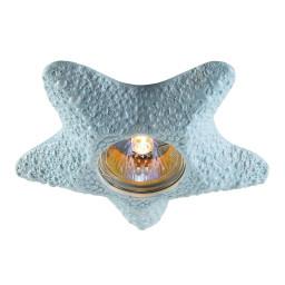 Светильник точечный Novotech Sandstone 369581