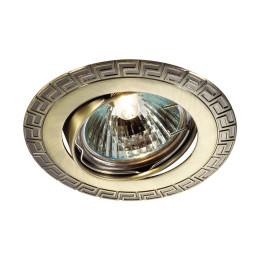 Светильник точечный Novotech Coil 369615