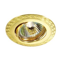 Светильник точечный Novotech Coil 369619