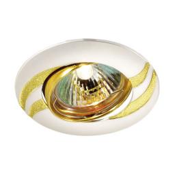 Светильник точечный Novotech Fudge 369621