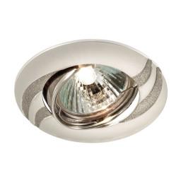 Светильник точечный Novotech Fudge 369622