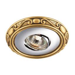 Светильник точечный Novotech Ceramic 369729