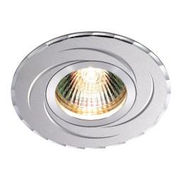 Светильник точечный Novotech Voodoo 369768