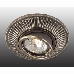 Светильник точечный Novotech Vintage 369858