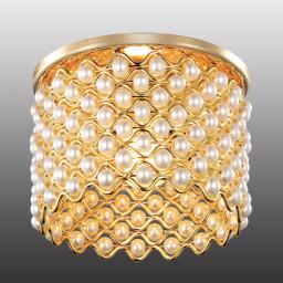 Светильник точечный Novotech Pearl 369890