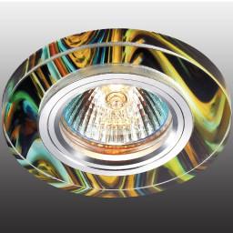 Светильник точечный Novotech Rainbow 369913