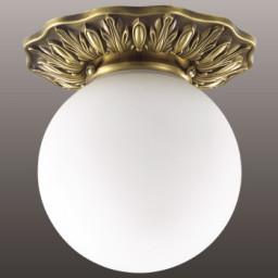 Светильник точечный Novotech Sphere 369975