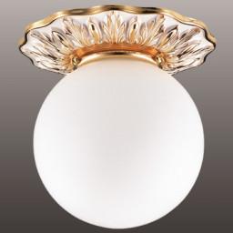 Светильник точечный Novotech Sphere 369976