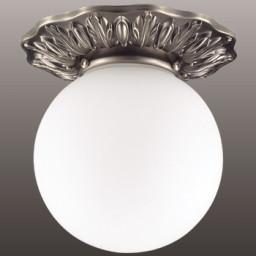 Светильник точечный Novotech Sphere 369977