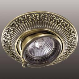 Светильник точечный Novotech Vintage 370015