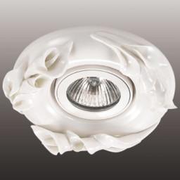 Светильник точечный Novotech Farfor 370037