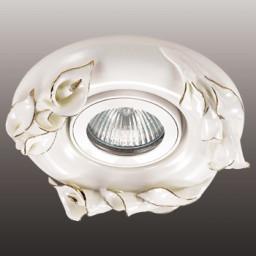 Светильник точечный Novotech Farfor 370039