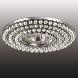 Светильник точечный Novotech Pearl 370141